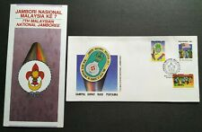 1989 Malaysia Scout 7th National Jamboree 3v Stamps FDC (K/L postmark) Lot B