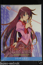 JAPAN Nisio Isin Monogatari Bakemonogatari Animation Complete Guide Book