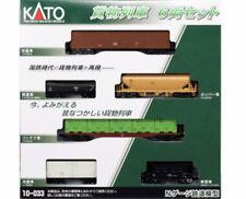 Kato 10-033 Freight Train 6-Car Set N Scale