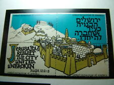 United Synagogue of America 4 Different Puzzle Jerusalem Stamps Israel revenue