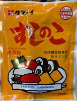 Tamanoi Sushinoko 150g / 5.3 Oz. sushi seasoning vinegar powder Japanese food