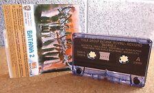 BATANA ROVINJ-ROVIGNO 2 cassette tape 1995 folk music Luciano Sugar