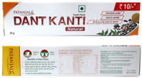Patanjali Dant Kanti Tooth Paste - Natural 20 gm + Free Shipping