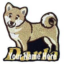 Shiba Inu Dog Custom Iron-on Patch Personalized