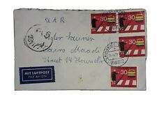 GERMANY TO EGYPT AIRMAIL COVER 4 MOTOR CAR STAMPS