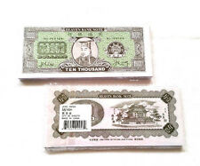Chinese Oriental Joss Paper Money/ Fake Heaven Bank (Dollars) Notes