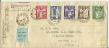 British Guiana SG#281-287(complete set)Air Mail G.P.O. 26/AP/33 Registered