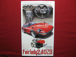 Datsun Nissan Fairlady 240ZG (HS 30H) 1/24 Fujimi Japan Plastic Model Kit