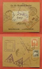 1941 SYRIA OHMS OFFICIAL TO PALESTINE MIXED FRANK WWII CENSORED