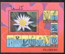 Afganistán 1997 plantas acuáticas/flores/Naturaleza/lirio de agua 1v m/s (n39895)