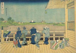 Kunstpostkarte -  Hokusai:  Die Halle Sazaido des Tempels Gohyaku-rakanji