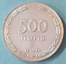 ISRAEL SILVER COIN - 500 PRUTA - 1949