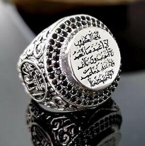 Men's Silver Islamic Ring Jewellery Gift