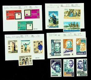 JORDAN INT'L HYDROLOGICAL DECADE, CHRISTMAS, SPACE, CHILDHOOD 16v MH+MNH STAMPS