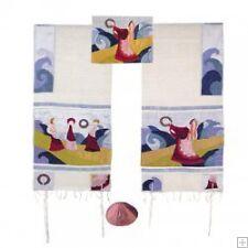 Silk Women Tallit Tallis Talit Miriam and the Drum - Israel great for Bat Mizvah