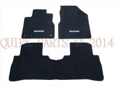 2009-2013 Nissan Murano Black Front & Rear Carpet Floor Mats Set OEM NEW
