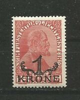 Lichtenstein 1 Krone Aufdruck Old Stamps Briefmarken Sellos Timbres