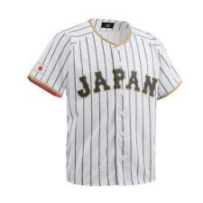 MIZUNO Samurai Japan Baseball WBC Team Jersey 12JC7F8000 White Size L-O