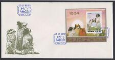 KOREA, 1994. First Day New Year Dog Souvenir Sheet 3294