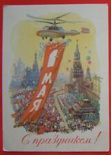 1961 SOVIET POSTCARD Red Square demonstration helicopter Lenin mausoleum 268a