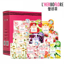 [L'HERBOFLORE] Garden of Venus Refining Hydrating Facial Mask 10pcs SET NEW