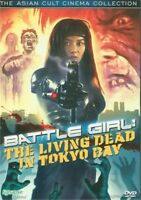 Battle Girl: The Living Dead in Tokyo Bay (DVD, 2010) English Subtitles New, (B)