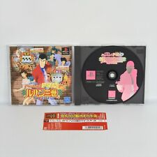 PS1 HEIWA Parlor PRO LUPIN The Third Special Spine Playstation For JP System p1