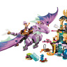 Fairy Elves The Dragon Sanctuary Building Blocks Set Gifts Girl Toy For Children