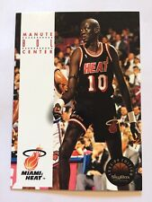 1993-94 SkyBox NBA Basketball Card - Miami Heat #242 Manute Bol