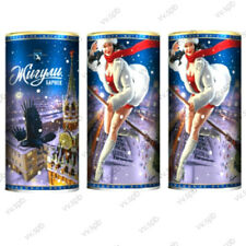 Zhiguli limited New Year's Margarita, empty can beer Russian, 0.9L