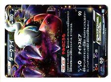 POKEMON JAPANESE HOLO N° 044/069 DARKRAI EX 1ed 180 HP BW4