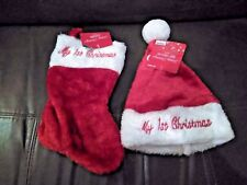 "Small Red and White Christmas Stocking and Hat With Message ""My 1st Christmas"""