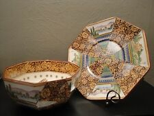 set of 3 Vtg WEDGEWOOD Octagonal Chinese Motifs Bowl with Matching Dish & Spoon