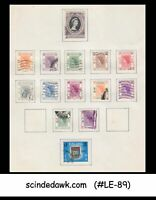 HONG KONG - SELECTED STAMPS 14V ( including QEII CORONATION ) - USED