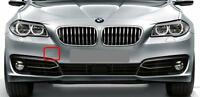 BMW NEW GENUINE 5 SERIES F10 F11 (14-16) FRONT BUMPER TOW HOOK EYE COVER 7332682
