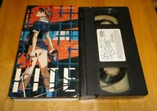 Kite (VHS, 1999) Anime - English Dubbed - Rare Action Crime