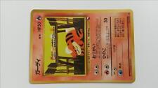 Pokemon Card Caninos Growlithe Vending Glossy Japanese Carte TBE good cond