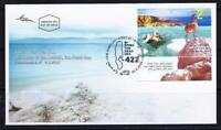 ISRAEL STAMPS 2009 THE DEAD SEA  FDC