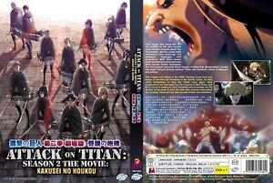 Attack on Titan - Season 2: The Roar of Awakening (Movie) ~ All Region ~ SEAL ~