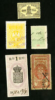 Worldwide Stamps Lot of 6 Early Revenues