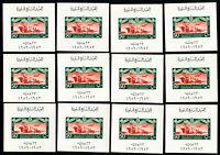 Egypt Stamps # 472a XF OG NH S/S Lot of 12 Catalog Value $144.00