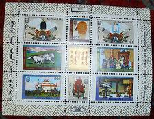 Postfrische Briefmarken aus Asien mit Geschichts-Motiv