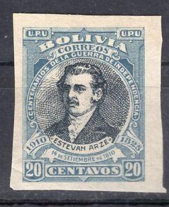 BOLIVIA 1910 IMPERFORATED STAMP Sc. # 94 ORIGINAL GUM