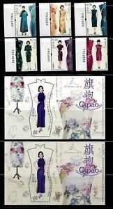 HONG KONG 2017 QIPAO STAMP SET + $10 & $20 S/S VF MNH