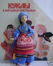 Porcelain doll handmade in national costume-maiden costume Tomsk province  № 37