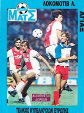 Europa Cup 2 Final 1987 Ajax - Lokomotive Leipzig 1-0 DVD Full Match