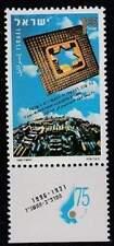 Israël postfris 1996 MNH 1366 - Wederopbouw 75 Jaar