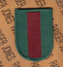 Special Forces Association SFA Airborne beret flash patch Type 2