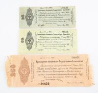 1919 Russia Government Debenture Obligation Notes 25 50 250 Rubles 834c 837 865b