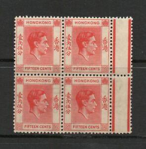 HONG KONG SG  146a GVI BROKEN CHARACTER VARIETY 15 C + 3 NORMAL IN A BLOCK MNH